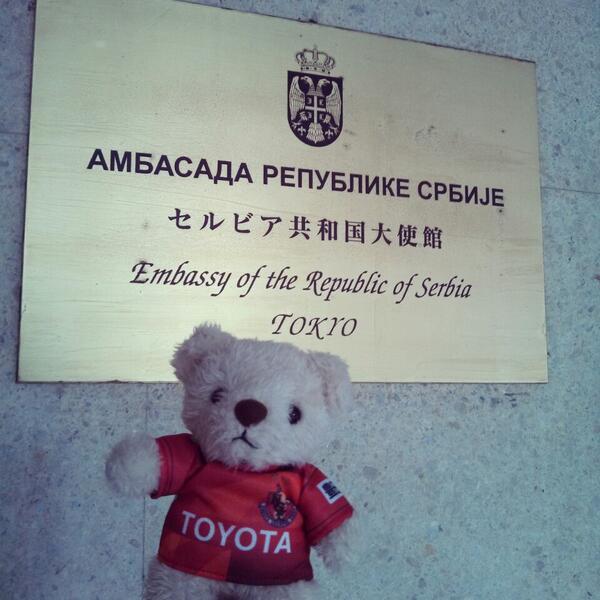 セルビアに関連した画像-03