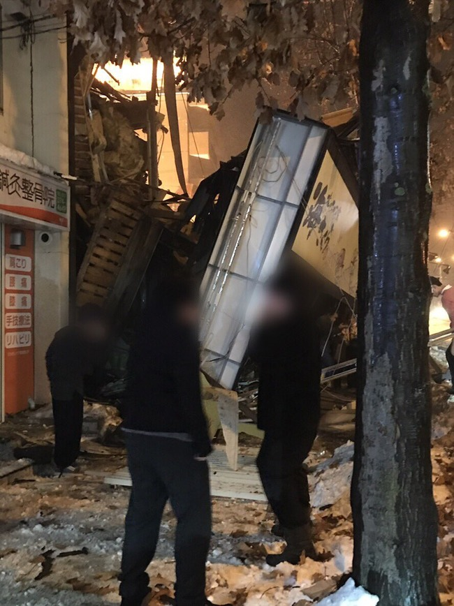 札幌 爆発 飲食店 アパマンショップ 事故に関連した画像-07