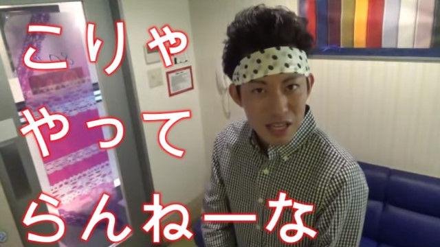 大川隆法 息子 長男 幸福の科学 大川宏洋 YouTuberに関連した画像-14