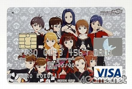 クレジットカード_04