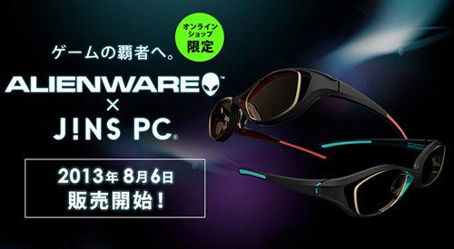 130806-jins-alienware
