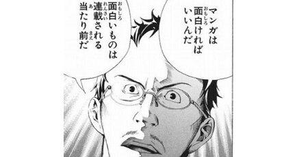 漫画 編集者 持ち込み ツイッター 炎上 騒動に関連した画像-01