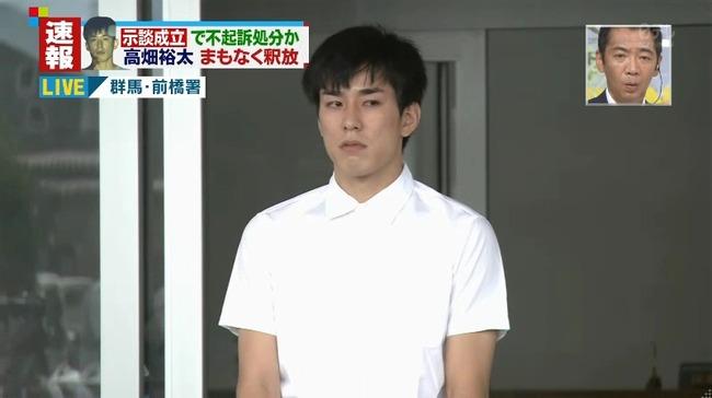 不起訴処分 俳優 高畑裕太 強姦致傷 弁護人 無罪 合意に関連した画像-01