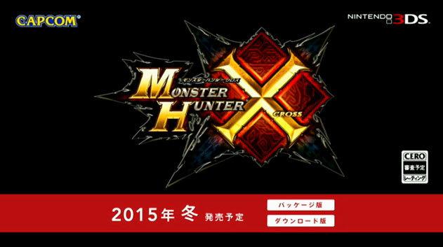 モンスターハンターX クロスに関連した画像-20