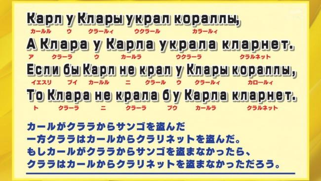 上坂すみれ すみぺ ソ連 タモリ倶楽部 戦車 ガルパン フルシチョフ 指導者に関連した画像-13