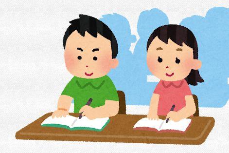 勉強 知識 ぺこぱ 松陰寺太勇 シュウペイに関連した画像-01