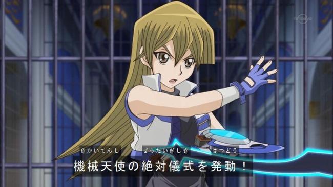 遊戯王 女子 カードゲーマーに関連した画像-01