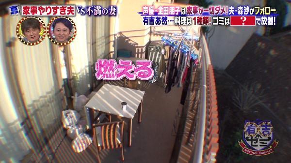 金田朋子 声優 森渉 金朋 家事 料理 ゴミ 夫婦に関連した画像-08