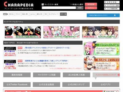 アニオタ 1万人 月刊少年野崎くん ワンパンマン とあるに関連した画像-02