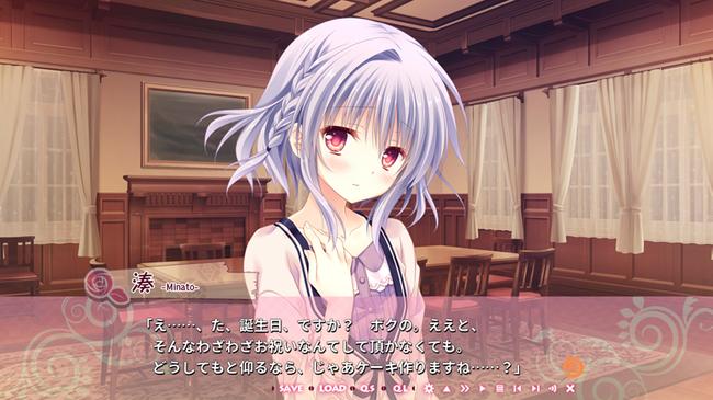 干物妹!うまるちゃん パクリ オトメ*ドメイン 美少女ゲーム UIに関連した画像-03