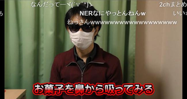 NER フリスク 鼻からに関連した画像-03
