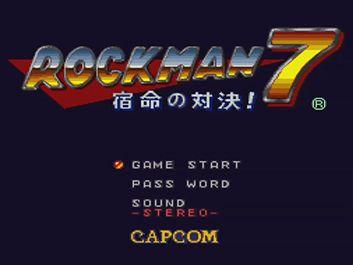 ロックマン7に関連した画像-03