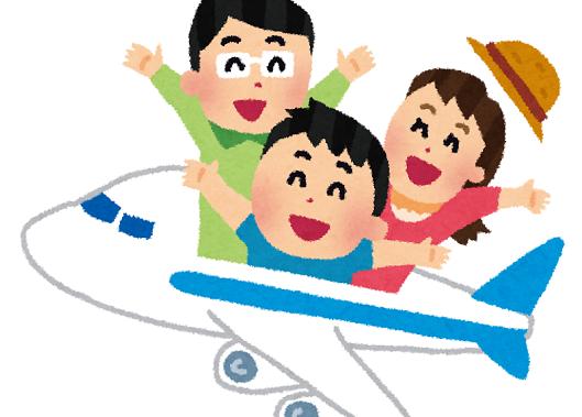 ナッツアレルギー航空会社に関連した画像-01