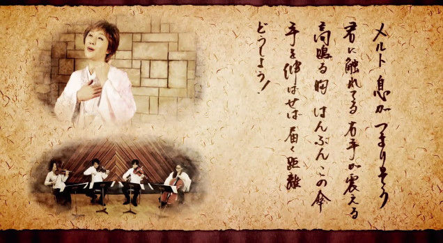 小林幸子 メルト 10周年 歌ってみた 投稿時間に関連した画像-07