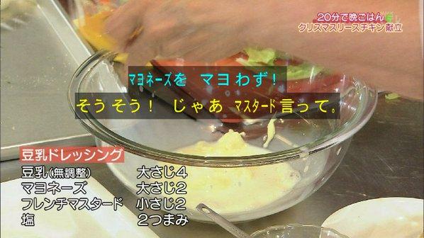 平野レミ クリスマス きょうの料理 20分に関連した画像-16