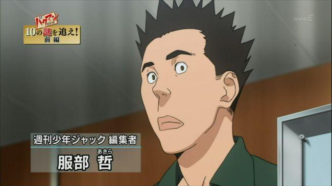 作家 小説家 漫画家 編集者に関連した画像-01