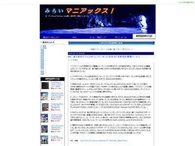 NX デバイス 次世代 携帯ハードに関連した画像-02