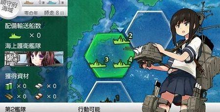 艦これ改 発売日 クオリティ UIに関連した画像-01