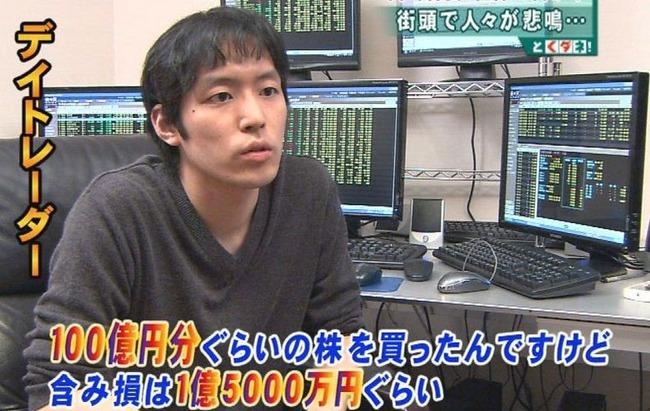 少女漫画 株トレーダーに関連した画像-01