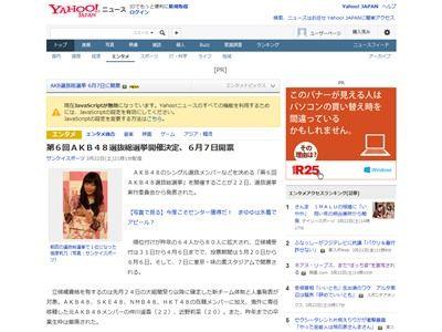 AKB48に関連した画像-02