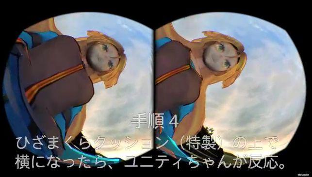 膝枕 オキュラスに関連した画像-09