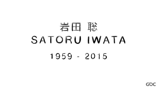 岩田聡 任天堂 アニメーションに関連した画像-01
