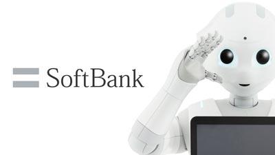 ソフトバンク Softbank 新卒採用 AI エントリーシート 人工知能に関連した画像-01