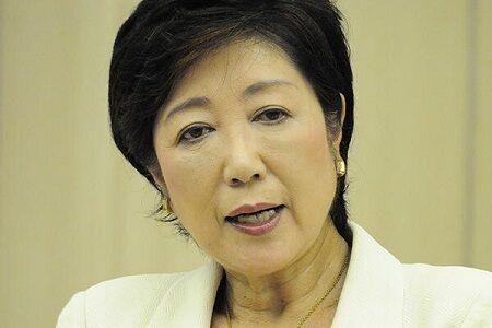 新型コロナウイルス 東京都 都知事 小池百合子 修学旅行 延期 中止に関連した画像-01