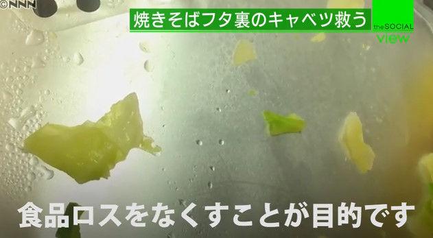カップ焼きそば キャベツ 落とす 装置 キャベバンバンに関連した画像-10