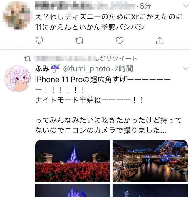 ツイッター 日本語 読めない ニコン iPhone 写真に関連した画像-05
