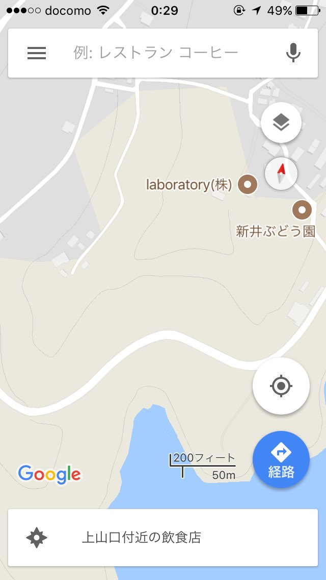 埼玉県 狭山湖 多摩湖 地図 ホラー に関連した画像-03
