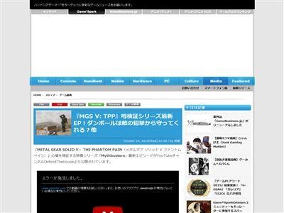 メタルギアソリッド MGS メタルギアソリッド5 MGS5に関連した画像-02