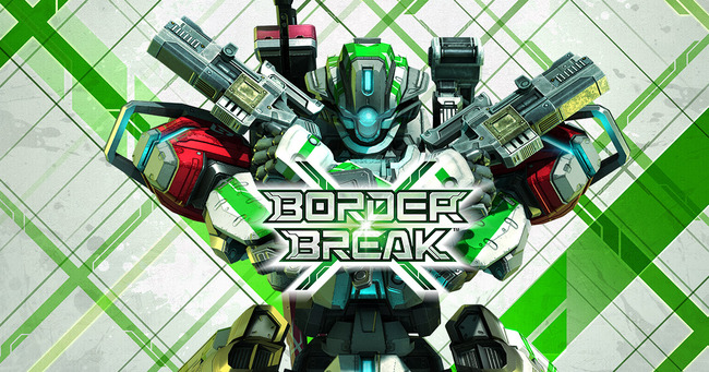 ボーダーブレイク PS4 SEGA ロボットに関連した画像-01