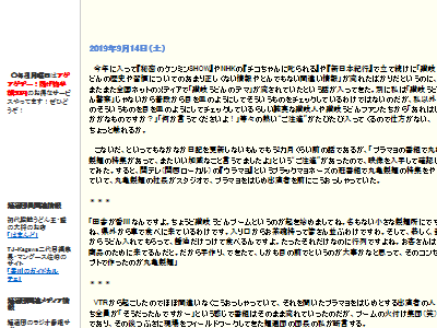 丸亀製麺 うどん 香川県民に関連した画像-02