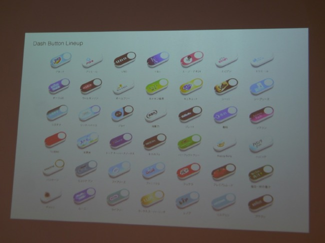 Amazon ボタン 注文 日用品 自動に関連した画像-05