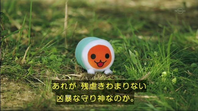 ドラマ 勇者ヨシヒコ 勇者ヨシヒコと導かれし七人 バンナム 刺客 太鼓の達人 どんちゃんに関連した画像-06