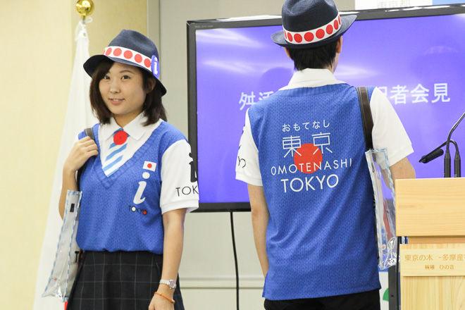 東京五輪 ボランティア制服 新ユニフォームに関連した画像-04