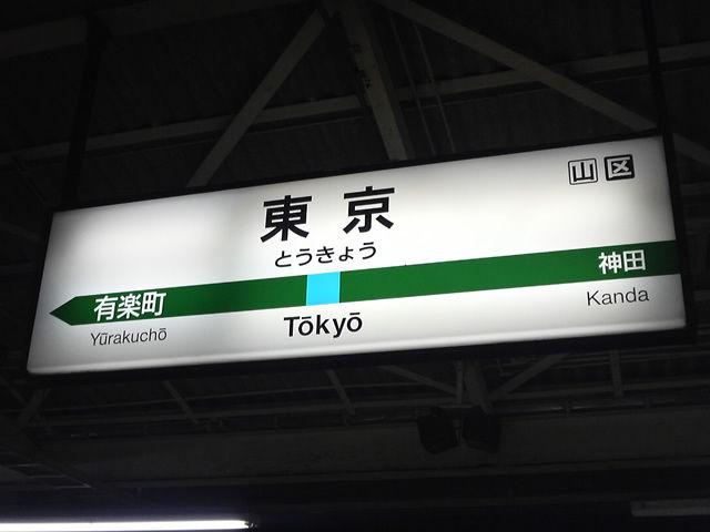 上京 東京に関連した画像-01