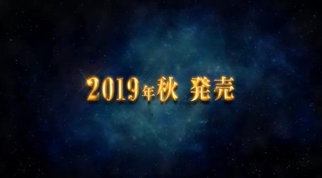 bandicam 2019-02-14 07-13-16-570