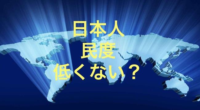 日本人 緊急車両 救急車 消防車 譲らない 民度に関連した画像-01