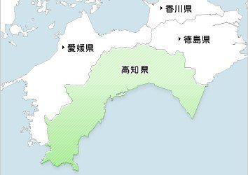 高知県 新幹線に関連した画像-01