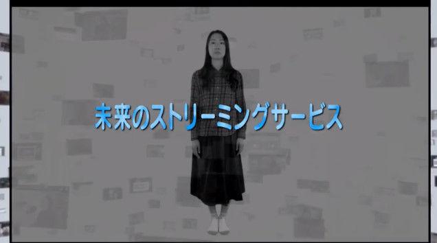 ニコニコ動画 クレッシェンド 新サービス ニコキャスに関連した画像-04