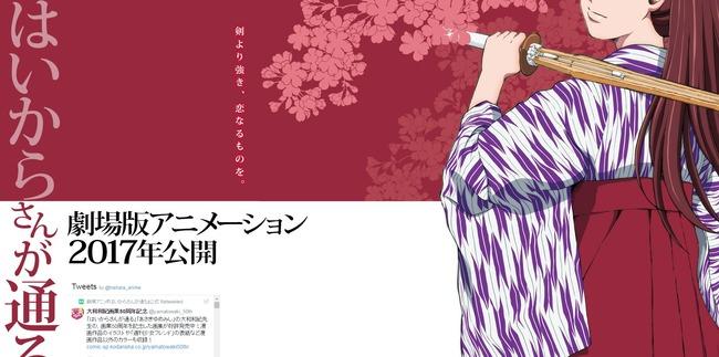 はいからさんが通る 昭和 名作 少女マンガに関連した画像-03