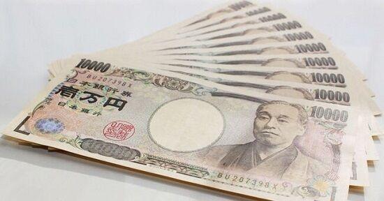 日本政府 給付金 困窮世帯 30万円 支援に関連した画像-01