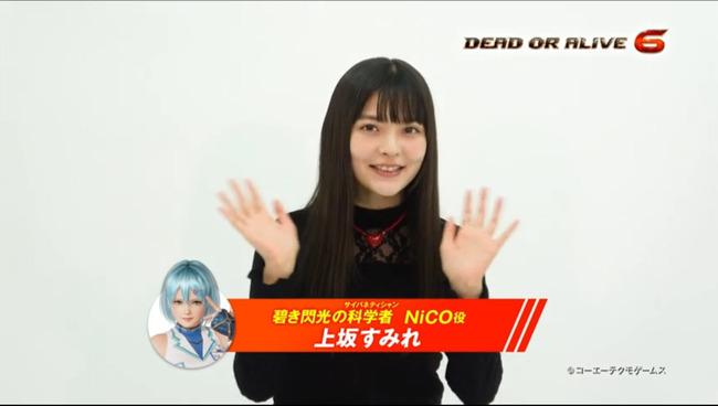 DOA6 ニコに関連した画像-11