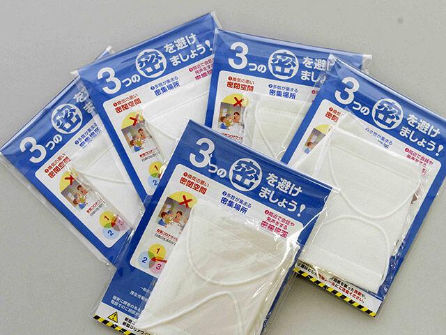 アベノマスク 配布 新型コロナウイルス 日本郵便 厚生労働省に関連した画像-01