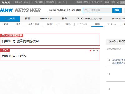 韓国 ムン大統領 日本 反日 嫌韓に関連した画像-02