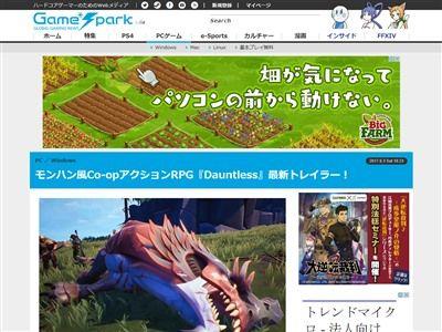 モンハン モンスターハンター Dauntless coop RPG F2Pに関連した画像-02