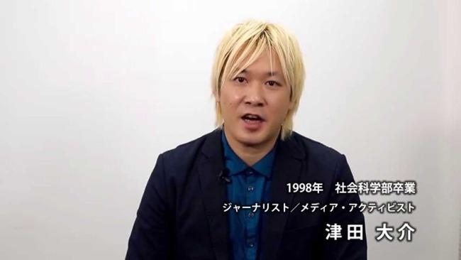 津田大介 炎上に関連した画像-01