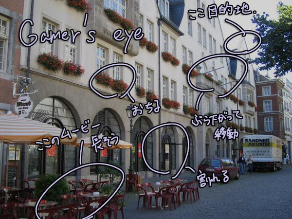 ゲーム脳 風景に関連した画像-03